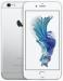 Цены на Apple iPhone 6S 16Gb Silver (A1688) iOS 9 Тип корпуса классический Материал корпуса алюминий Управление механические кнопки Тип SIM - карты nano SIM Количество SIM - карт 1 Вес 143 г Размеры (ШxВxТ) 67.1x138.3x7.1 мм Экран Тип экрана цветной IPS,   сенсорный Ти