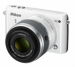 Цены на NIKON Фотоаппарат цифровой 1 S2 Kit 11 - 27.5 White,   Системный фотоаппарат 1S2Kit11 - 27.5White NIKON 1S2Kit11 - 27.5White Фотокамера NIKON Фотоаппарат цифровой Nikon NIKON 1 S2 Kit 11 - 27.5 White,   Системный фотоаппарат 1S2Kit11 - 27.5White (1S2Kit11 - 27.5White)