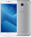 Цены на MEIZU M5 Note Silver,   5.5'' 1920x1080,   1.8GHz + 1.0GHz,   8 Core,   3GB RAM,   16GB,   up to 128GB flash,   13Mpix/ 5Mpix,   2 Sim,   2G,   3G,   LTE,   BT,   Wi - Fi,   GPS,   Glonass,   4000mAh,   Android 6.0,   175g,   153.6x75.8x8.1,   считыватель отпечатков пальцев M621H_16GB_Silver MEIZU M
