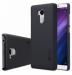 Цены на Super Frosted Shield для Xiaomi Redmi 4 Pro Black Nillkin