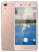 Цены на Xperia X Performance (F8131) Rose Gold Sony Android 6.0 Тип корпуса классический Конструкция водозащита Тип SIM - карты nano SIM Количество SIM - карт 1 Вес 165 г Размеры (ШxВxТ) 70.4x143.7x8.7 мм Экран Тип экрана цветной TFT,   16.78 млн цветов,   сенсорный Тип