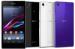 Цены на Sony Xperia Z1 LTE C6903 (Цвет: Фиолетовый) Экран: 5 дюйм.,   1920x1080 пикс.,   TFT Процессор: 2200 МГц,   Qualcomm Snapdragon Платформа: Android 4 Встроенная память: 16 Гб Максимальный объем карты памяти: 64 Гб Память: microSD Камера: 20,  7 Мп