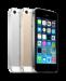 Цены на Apple iPhone 5S 32Gb без Touch ID (восстановленный) (Цвет: Gold) Экран: 4 дюйм.,   640x1136 пикс.,   Retina Процессор: 1300 МГц,   Apple A7 Платформа: iOS 8 Встроенная память: от 16 до 64 Гб Камера: 8 Мп,   3264x2448 Время разговора: 10 ч