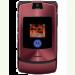 Цены на Motorola RAZR V3i Purple