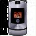 Цены на Motorola Motorola RAZR V3i Grey Для всех ценителей необычного подхода к дизайну и внешнему оформлению телефонов предназначена сверхпопулярная модель Motorola V3i в стильном корпусе. Этот раскладной аппарат с двумя дисплеями,   основной из которых имеет диаг