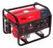 Цены на Fubag Бензиновый генератор FUBAG HS 2500 Бензиновый генератор FUBAG HS 2500 подходит для профессионального использования как резервный или аварийный источник энергоснабжения в тех случаях,   когда количество или мощность подключенных потребителей относитель