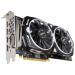 Цены на Видеокарта MSI PCI - Ex Radeon RX 580 ARMOR 4G GDDR5 (256bit)