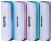 Цены на Remax Mini 2600 mAh Blue Ультрапортативное мощное,   переносное зарядное устройство. Позволит зарядить телефон в любом месте. Ёмкость: 2600 mAh;