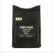 Цены на Оригинальный литий - ионный аккумулятор Vector BP - 44 HS емкостью 1500 мАч для радиостанции Vector VT - 44 HS.