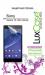 Цены на LuxCase Sony Xperia T2 Ultra Dual антибликовая Имеет два защитных слоя,   которые снимаются во время наклеивания. Данная защитная пленка подходит как для резистивных,   так и для емкостных экранов,   не снижает чувствительности на нажатие. На защитной пленке ес