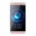 Цены на Смартфон LeEco Le Max 2 (X820) 32Gb Rose Gold Глобальная прошивка,   полностью на русском,   обновляется по воздуху.