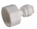 Цены на Water Filter Переход с труб 1/ 4 на 1/ 2 резба внутр. Переход с трубки 1/ 4 на резба 1/ 2 внутренняя