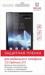 Цены на Red Line для телефона LG Optimus L5 2 dual матовая Защитная пленка Защитная пленка для сотового телефона предохраняет дисплей сотового телефона от механических повреждений и царапин.