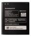 Цены на Lenovo для BL - 210 A536/ A606/ S650/ S820 Аккумуляторная батарея Емкость 2000 мАч