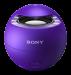 Цены на Sony Беспроводная АС Sony SRS - X1,   фиолетовый SRSX1V.RU2 Сверхкомпактная портативная конструкция  -  Слушайте музыку дома,   на пикнике в парке— где бы вы ни находились. Вес— 185г и компактный сферический дизайн: размеры 78x80x78мм. Аккумулятор и возможнос