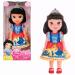 Цены на Disney Princess Disney Princess 750050 Принцессы Дисней Малышка 35 см. в асс. 750050 Новинка 2014 года! Куколки классические принцессы Диснея на выбор – Ариэль,   Белоснежка,   Аврора,   Красавица и Золушка. У каждой малышки принцессы красивый королевский наряд