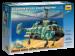 Цены на Модель для склеивания ZVEZDA 7221 Вертолет ка - 29 (7221) Размер собранной модели 17 см Вертолет Ка - 29 был создан в 70 - х годах в КБ им. Камова для нужд флота. Вертолет предназначался как для огневой поддержки наступающей морской пехоты,   так и для перевозки