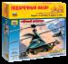"""Цены на Модель для склеивания ZVEZDA 7232П Вертолет ка - 58 """"Черный призрак"""" (7232П) Новейший российский вертолет - невидимка,   оснащенный мощнейшим комплексом современного вооружения,   позволяющего вести боевые действия в любое время суток и при любой погоде. Изготовл"""