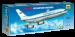 """Цены на Модель для склеивания ZVEZDA 7001 Авиалайнер """"Ил - 86"""" (7001) Самолет Ил - 86 является первым серийным отечественным широкофюзеляжным пассажирским самолетом. К разработке Ил - 86 ОКБ им. С.В. Ильюшина приступило в начале 1970 - х годов. Первый полет опытного само"""