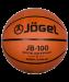 Цены на Мяч баскетбольный JB - 100 №5 so - 000151639