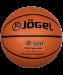 Цены на Мяч баскетбольный JB - 500 №7 so - 000155469
