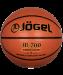 Цены на Мяч баскетбольный JB - 700 №7 so - 000155473
