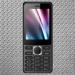 Цены на Vertex Vertex D511 black