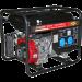 Цены на Бензиновый генератор DDE GG3300 бензиновая электростанция однофазная (220 вольт) мощность 2.60 кВт,   максимальная 3 кВт 1 розетка 12В,   2 розетки 220В