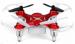 Цены на Квадрокоптер Syma X12s,   красный