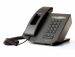 Цены на Polycom CX300 R2 USB Desktop Phone for Microsoft Lync. Includes 6ft/ 1.8m USB cable.