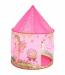 Цены на Bony Домик Bony Замок принцессы,   (100*100*135) Вес: 1.333Сезон: ВсесезонныйСтрана - производитель: УЗБЕКИСТАНПол: девочка