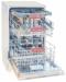 Цены на Kuppersberg Посудомоечная машина Kuppersberg Gs 4502 Напольная посудомоечная машина 44.50смКонденсационная сушкаЧастичная защита от протечекРасход электричества 0.8кВт·чДисплейВстраиваемая полностьюУровень шума при работе 49дБРасход воды 8лЗащита от д