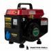 Цены на Инверторный генератор DDE DPG1101i Небольшая и надежная бензиновая электростанция DPG1101i послужит вам резервным источником питания электроэнергией,   как дома,   так и за городом. Технические характеристики бензинового генератора DPG1101i: Мощность номиналь