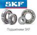 Цены на SKF RC - 5X8 C цена за 1 шт. Минимальное возможное количество для заказа уточняйте у менеджера. Производство SKF