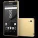Цены на Sony Xperia Z5 (E6653) Золотой  -  Gold Новинка от японской компании,   Sony Xperia Z5 совмещает в себе череду привычных и полюбившихся пользователям фишек,   и ряд новы возможностей,   как в плане ПО,   так и в плане технических нововведений  -  например,   сканер отп
