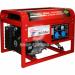 Цены на Бензиновый генератор DDE DPG7551E