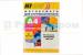 Цены на Hi - Image Фотобумага глянцевая Hi - Image Paper,   А4,   260 г/ м2,   20 л.