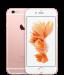 Цены на Смартфон Apple iPhone 6s 16 Gb Rose Gold Смартфон Apple iPhone 6s 16 Gb Rose Gold Едва начав пользоваться iPhone 6s,   вы сразу почувствуете,   насколько всё изменилось. Технология 3D Touch открывает потрясающие новые возможности — достаточно одного нажатия.