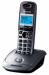 Цены на Dect Panasonic KX - TG2511RUM (Cерый металлик/ Черный) Dect Panasonic KX - TG2511RUM (Cерый металлик/ Черный)