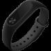 Цены на Фитнес - браслет Xiaomi Mi Band 2 Поддержка платформ Android 4.4,   iOS 7 Уведомления SMS,   почта,   календарь,   Facebook,   Twitter Вибрация есть Конструкция и внешний вид Материал браслета/ ремешка силикон Способ отображения времени цифровой (электронный) Тип стек