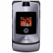 Цены на Motorola Motorola RAZR V3i Silver Для всех ценителей необычного подхода к дизайну и внешнему оформлению телефонов предназначена сверхпопулярная модель Motorola V3i в стильном корпусе. Этот раскладной аппарат с двумя дисплеями,   основной из которых имеет ди