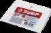 Цены на Зубр Шпатель Зубр Мастер резиновый,   белый 40 мм. Используется для затирки швов во время укладки кафельной плитки,   шпатлевания неровных поверхностей и нанесения густых смесей в швы и стыки. Не царапает поверхность;  эластичный;  удобная для работы форма.