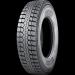 Цены на Грузовая шина GiTi GDR688 300/ 80R22,  5 148/ 145M ведущая PR
