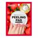 Цены на SUNSMILE Пилинг - диск для лица с экстрактом земляники /  Peeling Pad 1 шт Пилинг - диск для лица с экстрактом земляники Peeling Pad  -  абсолютно новая двухступенчатая система очищения кожи. Это матирующий пилинг - диск,   который всего в два шага сделает твою кожу