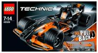 ���� LEGO Technic 42026 ������ �������-������