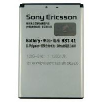 ���� Sony Ericsson BST-41