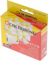 Colouring CG-0731N