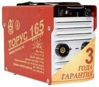 Торус 165 Мастер