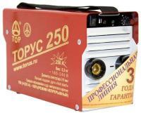 Торус 250 ЭКСТРА