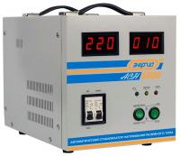 Энергия АСН 20000